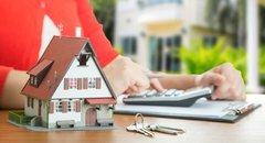 где можно взять кредит под залог недвижимости с плохой кредитной историей кредит под залог птс автомобиля в уфе