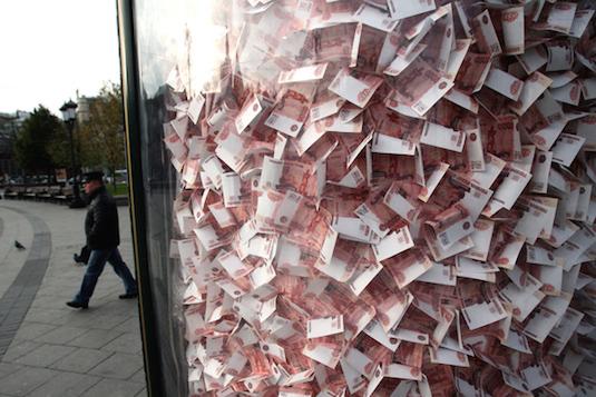 финансовая стабильность в москве