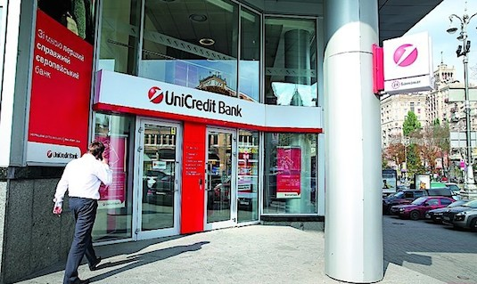 Нецелевые кредиты в ЮниКредит Банке, взять нецелевой кредит под залог недвижимости