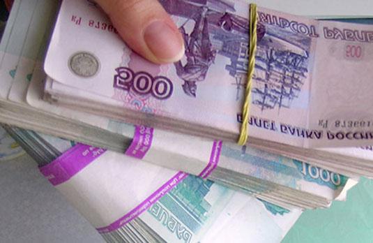 получить кредит в московском индустриальном банке отп банк в махачкале кредитный отдел