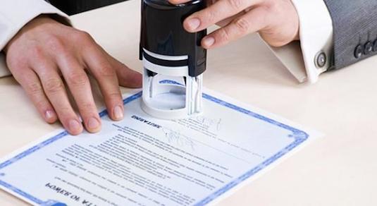 Список документов для кредита